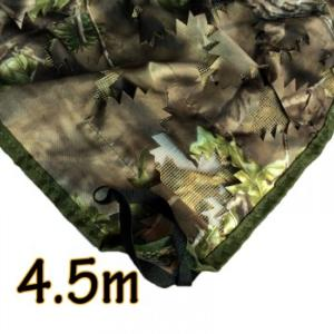 Filet camouflage natural window 4.5m